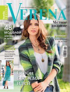 Verena спецвыпуск №1 2014