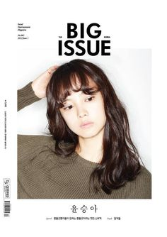 Yoon Seung Ah Covers Volume No. 61 Of The Big Issue : Couch Kimchi