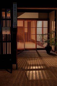 Amazing Japanese Interior Design Idea 10