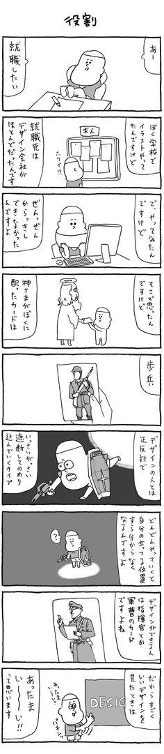小山健   マンガ   Sony Select   VAIOパーソナルコンピューター   ソニー