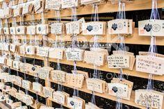 #Ema #prayer #tables #MeijiJing #religion #shrine #asia