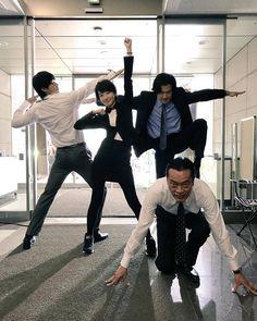 いいね!14件、コメント1件 ― みおさん(@miohru_wrd)のInstagramアカウント: 「. . BORDER特戦隊参上∠( 'ω' )/ 波瑠ちゃん細いー! かわいい(*´ω`*) BORDERチームのノリの良さ最高です!! 大好き☺️ . ひと枠空いてます、、、…」 Shun Oguri, Actor Model, Rwby, Cute Couples, Superstar, Kawaii, Photoshoot, Poses, Actors