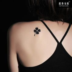 Simple black four leaf clover