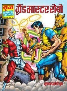 Read Comics Free, Comics Pdf, Download Comics, Comics Online, Indian Comics, Nostalgia, Universe, Comic Books, Reading