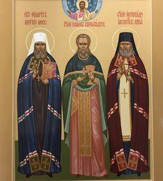 Небесные покровители: glebarhangelsky