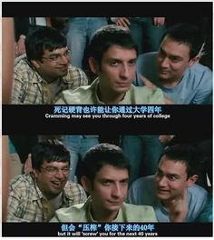 3 idiots  #quote  #movie