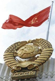 V.I. Lenin — CCCP Soviet Union Flag, Back In The Ussr, Communist Propaganda, Warsaw Pact, Soviet Art, Red Army, Communism, Historical Pictures, Cold War