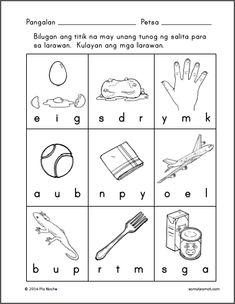 Posts about Preschool Worksheets written by samutsamot_mom Vowel Worksheets, Kids Math Worksheets, Free Printable Worksheets, 1st Grade Reading Worksheets, Kindergarten Reading, Preschool Learning, Tagalog, Activity Sheets, Math For Kids