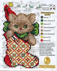 Gallery.ru / Фото #38 - новогодние схемы из интернета - poodel