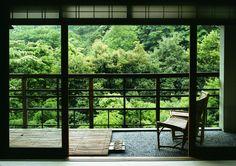 Gora Kadan dans le parc d'Hakone