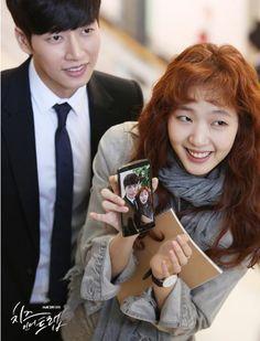 Cheese in the Trap | Kim Go Eun + Park Hae Jin