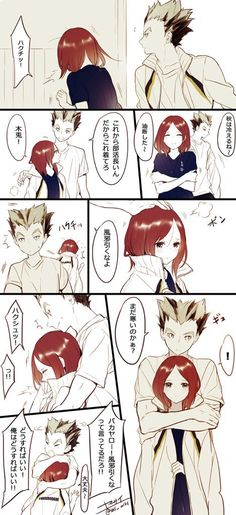 Its not my ship but they look soooo cuuute!!! 埋め込み画像