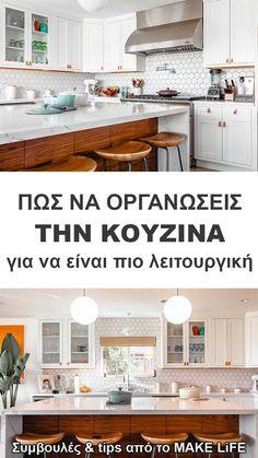 Kitchen Backsplash, Kitchen Cabinets, Kitchen Remodel Pictures, Professional Kitchen, Tips & Tricks, Kitchen Organization, Organizing, Home Kitchens, Tiny Kitchens