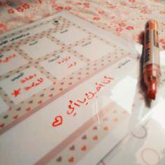 تتضمن الحقيبة 12 برنامجاً مميزاَ ..تساعد في تنظيم الحياة اليومية ... الأهداف و الإنجازات .. المهام .. الصلاة ..للتحميل الحصري المجاني من مدونة رياض الجنة