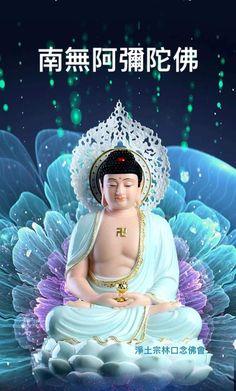 Buddha Sculpture, Buddha Painting, Galaxy Wallpaper, Statue, Disney Princess, Quotes, Movies, Movie Posters, Image