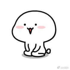 Cute Puns, Cute Memes, Emoji Creator, Marvel Paintings, Cute Love Gif, Cute Cartoon Characters, Baby Memes, Cute Emoji, Weird Creatures