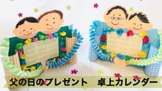 Origami, Paper Crafts, Children, Youtube, Young Children, Boys, Tissue Paper Crafts, Paper Craft Work, Kids