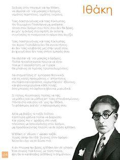 Konstantinos P. Unique Words, Greek Words, Inspiring Things, Greek Quotes, Greek Life, Art Of Living, Screenwriting, Authors, Writers