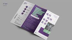 Company Brochure Design, Graphic Design Brochure, Resume Design, Flyer Design, School Brochure, Corporate Brochure, Brochure Inspiration, Leaflet Design, Creative Brochure
