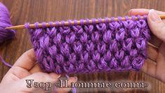 «Плотные соты», видео: | «Tight honey knitting» patterns