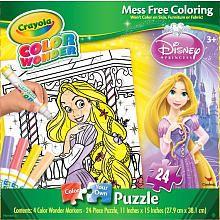 Crayola Color Wonder Girls Puzzles - Rapunzel Disney Princess