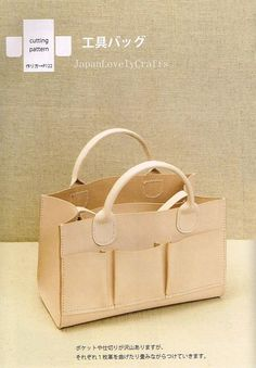 Tool bag idea.... Hand Sewn Leather Bag Pattern Natural Tanned by JapanLovelyCrafts