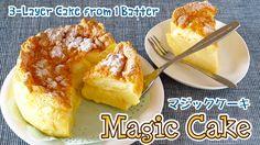 Magic Custard Cake (Torta de la magia) - OCHIKERON - CREATE EAT HAPPY