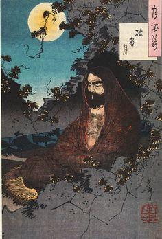 LUne fenetre delabree Yoshitoshi - Yoshitoshi — Wikipédia