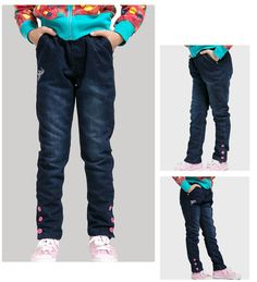 1 Fall Jeans, Cheap Jeans, Girls Pants, Blue Pants, Fashion Wear, Spring Outfits, Blue Denim, Parachute Pants, Trousers