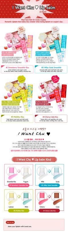 holikaholika - I Want Chu Lip balm (3.7gx2) 8Color - Holika Holika Beautynetkorea Korean cosmetic