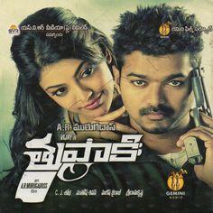 mirchi telugu full movie download in utorrent