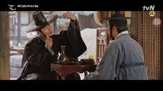 The little piece of metal Goblin Korean Drama, Goblin Gong Yoo, Goblin Kdrama, Drama Korea, Animated Gif, Movie Tv, Fandoms, Animation, Actors