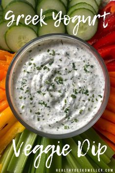 This Greek yogurt veggie dip is creamy, tangy, and full of delicious garlic and onion flavours! It's super easy to make with just a few herbs and spices you already have in your pantry. Best of all, it's a healthy alternative for being low in sugar and high in protein! #greekyogurt #yogurt #dip#veggiedip #veggies #vegetabledip#vegetables #recipes #healthyrecipes#diprecipe #greekyogurtrecipe #protein #healthyeating #healthysnacks#healthyappetizers #snackrecipes#healthysnackrecipes #appetizer