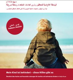 www.bvkm.de/fileadmin/web_data/pdf/Rechtsratgeber/Mein_Kind__Text_nur_arabisch__Juli_2015.pdf