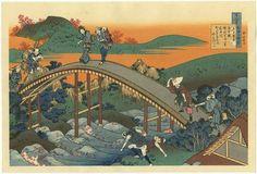 Hokusai Japanese Woodblock Print Bridge and Fall Leaves at Evening 1835 | eBay