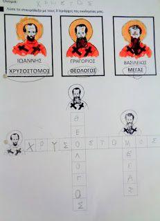 5o - 7o ΝΗΠΙΑΓΩΓΕΙΑ ΤΥΡΝΑΒΟΥ: Οι 3 Ιεράρχες Family Guy, Comics, Fictional Characters, Cartoons, Fantasy Characters, Comic, Comics And Cartoons, Comic Books, Comic Book