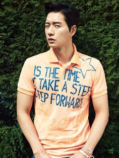 Park Hae Jin - High Cut Magazine Vol.125