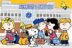 November 2017 – MY PEANUTS GANG AND SNOOPY POSTCARD COLLECTION