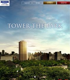 TOWER THE PARK