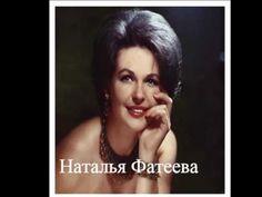 Самые красивые актрисы советского кино