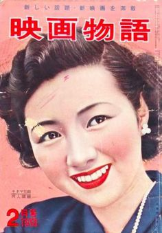 映画『新入社員十番勝負』   Cin...