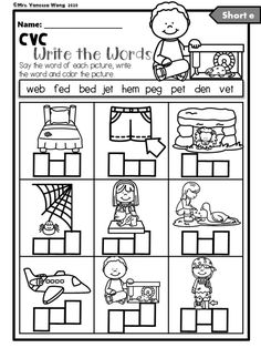 This phonics packet contains 38 engaging worksheets which will help your students to learn CVC words. It is a perfect companion for literacy centers, homework and homeschooling. This differentiated package provides 2 levels, which meets the needs of all your students. (ie. with word bank vs without word bank) #kindergartenmath #worksheets 1st Grade Worksheets, Phonics Worksheets, Phonics Activities, Kindergarten Worksheets, Learning Activities, Teaching Ideas, Teaching Phonics, Kindergarten Classroom, Preschool Math