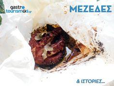 ΨΑΡΙΑ Archives - Page 2 of 6 - gastrotourismos. Big Crowd, Greek Recipes, Cheesecake, Tacos, Food And Drink, Mexican, Beef, Vegan, Cooking