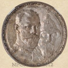 1913 Russia BC Rouble MS63 NGC Romanov Dynasty, obverse.  I guess the other is Michael...the first Romanov Czar.