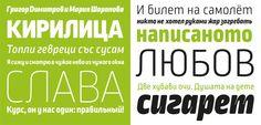 Ropa Soft Pro font by Botio Nikoltchev – a gentle letterdish after lettersoup