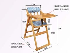 Chairs At Ashley Furniture Woodworking Projects Diy, Woodworking Furniture, Diy Wood Projects, Wooden Baby High Chair, Baby Chair, Wood Furniture Living Room, Baby Furniture, Wood Bed Design, Kids Wood