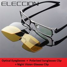 22b3f9d3d61 ELECCION Sports Drive Style Eyeglasses Frame Men s Full Frame Optical  Glasses Prescription Spectacle Matching Magnet Clip 2pcs-in Eyewear Frames  from Men s ...