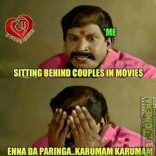 Image Result For Tamil Memes Memes Enna Tamil Actress