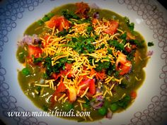 Pure Veg Recipes from ManeThindi!: MASALA PURI(MASAAL PURI)