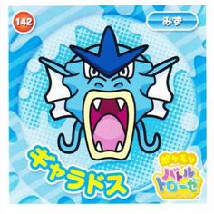 Pokemon 2015 Battle Trozei Collection Series #3 Gyarados Sticker